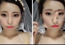 """Нова азиатска тенденция """"оформя"""" и """"сваля"""" красотата за секунди (ВИДЕО)"""